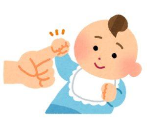 腱鞘炎の原因がパーマー反射